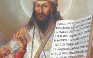 3 сильных молитвы святителю Димитрию Ростовскому