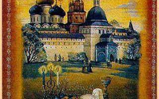 3 молитвы на Пасху, до и после праздника