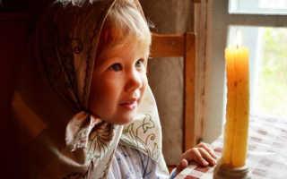3 молитвы Вере, Надежде, Любови и матери их Софии