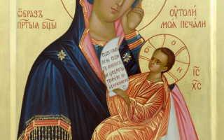 Кто написал молитвы к иконам