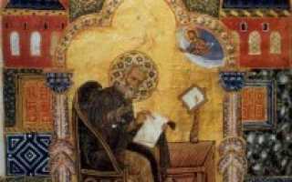 Житие святителя Григория Богослова