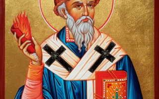 Спиридон Тримифунтский: житие святого, день памяти, молитва