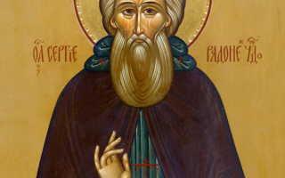 5 сильных молитв Сергию Радонежскому