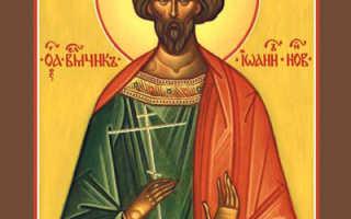 Иоанн Сочавский: житие святого, день памяти, молитва