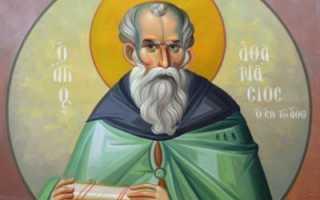 Молитва святому Афанасию Афонскому о скорейшем определении участи тяжко болящего