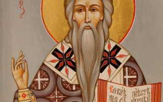 3 сильных молитвы священномученику Власию Севастийскому