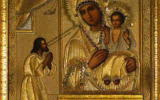 2 молитвы иконе Божией Матери «Державная»
