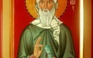 Акафист преподобному Иоанну Дамаскину: текст, для чего читают