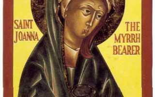 Жёны-мироносицы: житие святых, день памяти, молитва