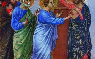Фома: житие святого, день памяти, молитва