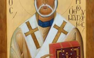 Григорий Чудотворец: житие святого, день памяти, молитва