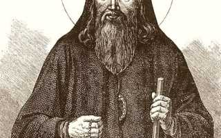 Акафист святителю Тихону Задонскому чудотворцу, епископу Воронежскому: текст, для чего читают