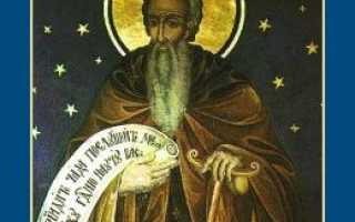 Иоанн Рыльский: житие святого, день памяти, молитва