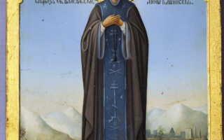 Молитва и акафист преподобной великой княгине Анне Кашинской: текст, для чего читают