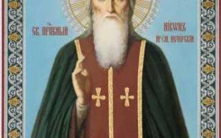 2 молитвы преподобному Никону Радонежскому
