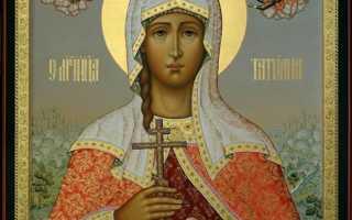 Татиана Римская: житие святого, день памяти, молитва