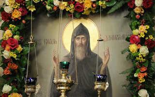 Даниил Московский: житие святого, день памяти, молитва
