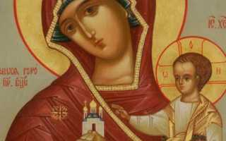 От чего молятся иконе тучная гора