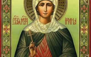 Ирина Македонская: житие святого, день памяти, молитва