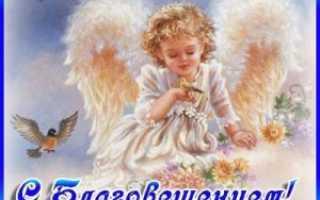 Благовещение Пресвятой Богородицы: что можно и нельзя делать в праздник, день отмечания