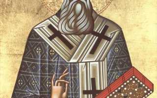 Григорий Богослов: житие святого, день памяти, молитва