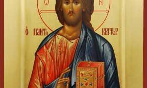 Иисус Христос: молитва о помощи