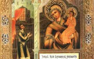 Кому помогла молитва иконе нечаянная радость