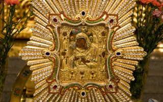 4 молитвы пред иконой Пресвятой Богородице «Почаевская»