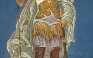 2 молитвы Дмитрию Солунскому