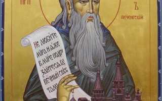 Трифон Печенгский: житие святого, день памяти, молитва