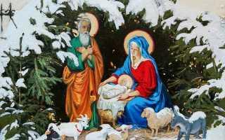 3 молитвы в Рождественский пост