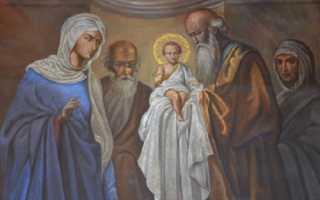 Сретение Господне: что можно и нельзя делать в праздник, день отмечания