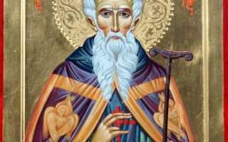 Афанасий Афонский: житие святого, день памяти, молитва