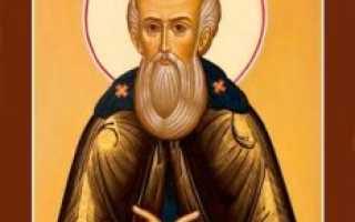 3 сильных молитвы преподобному Иосифу Волоцкому, Волоколамскому чудотворцу