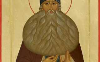 Акафист и молитва преподобному Максиму Греку: текст, для чего читают