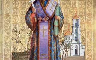 Иоасаф Белгородский: житие святого, день памяти, молитва