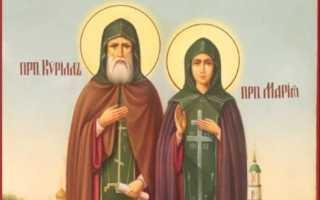 О чем молиться иконе кирилла и марии