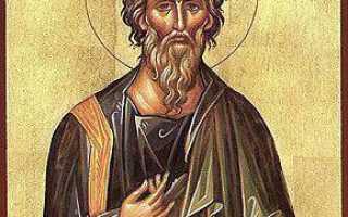 Акафист святому апостолу Андрею Первозванному: текст, для чего читают