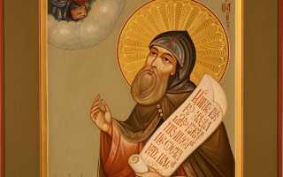 3 сильных молитвы святому Даниилу благоверному князю Московскому