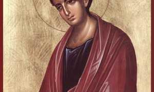 3 молитвы апостолу Филиппу
