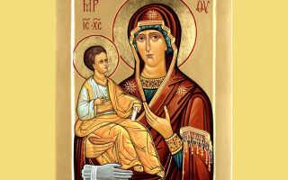 Акафист иконе Божией Матери «Троеручица»: текст, для чего читают