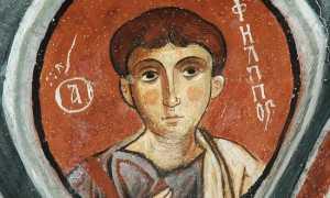 Филипп: житие святого, день памяти, молитва