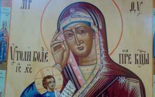 Акафист иконе Божией Матери «Утоли Моя Печали»: текст, для чего читают