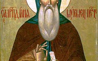 Илия Печерский: житие святого, день памяти, молитва