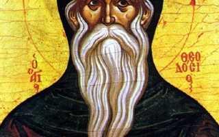 Феодосий Великий: житие святого, день памяти, молитва