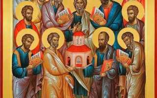 Акафист Собору Двенадцати апостолов: текст, для чего читают