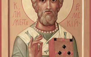 Акафист священномученику Клименту, папе Римскому: текст, для чего читают