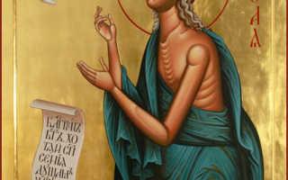 Акафист преподобной Марии Египетской: текст, для чего читают