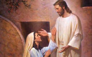Мария Магдалина: житие святого, день памяти, молитва