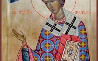 Акафист святителю Никите Печерскому, епископу Новоградскому, чудотворцу: текст, для чего читают